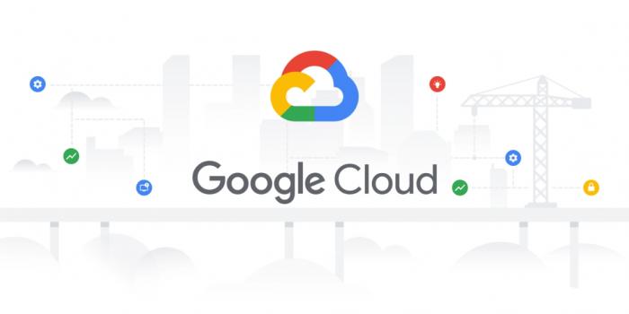 谷歌即将发布第四季度财报,Google Cloud将成单独部门